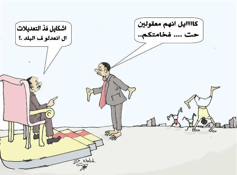 موريتانيا اليوم ...