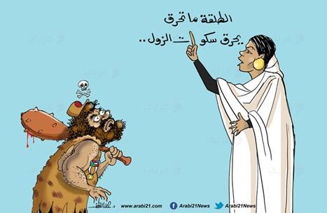 كاريكاتير: الحالة السودانية..!