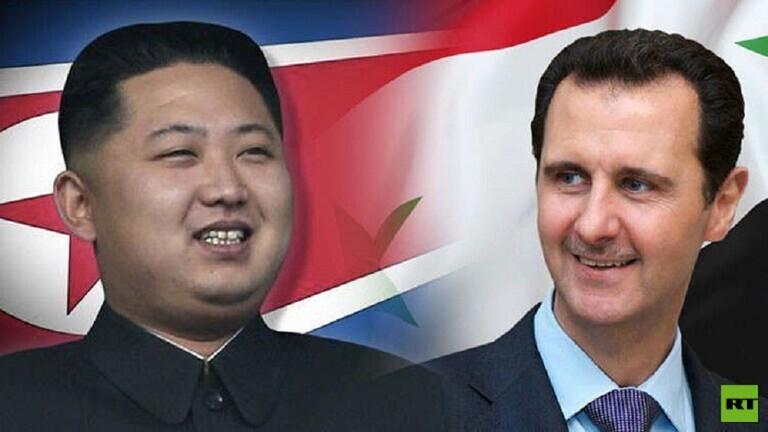 الرئيس السوري، بشار الأسد، وزعيم كوريا الشمالية، كيم جونغ أون.