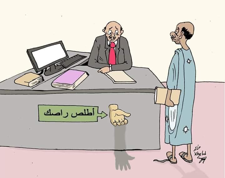 الحل من تحت الطاولة..!!