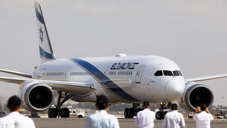 طائرة تابعة لشركة العال الإسرائيلية