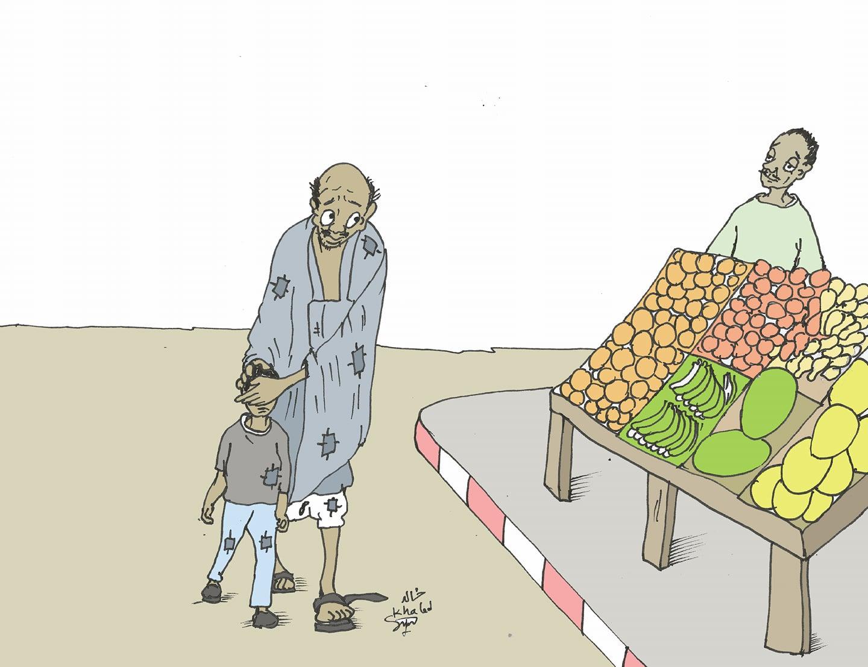 من مظاهر الفقر!!