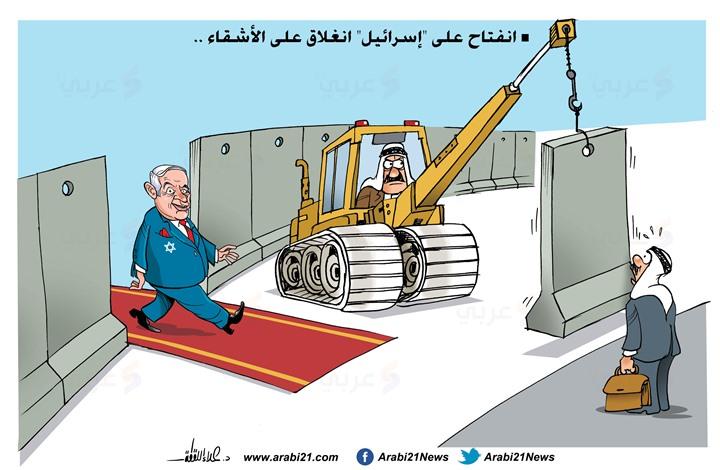 انفتاح عربي على إسرائيل