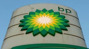 شركة النفط