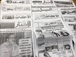 لمؤسسات إعلامية فاعلة تتقدم بعريضة لإصلاح وتمهين القطاع الصحفي