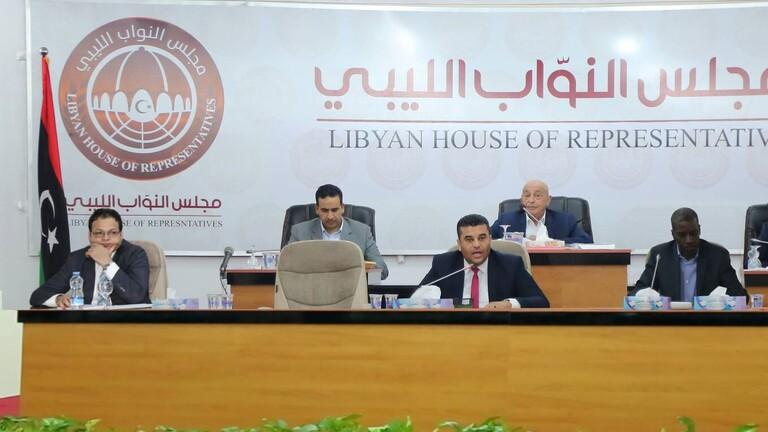 جلسة لمجلس النواب الليبي