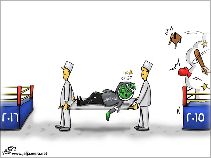 كاريكاتير: عام جديد