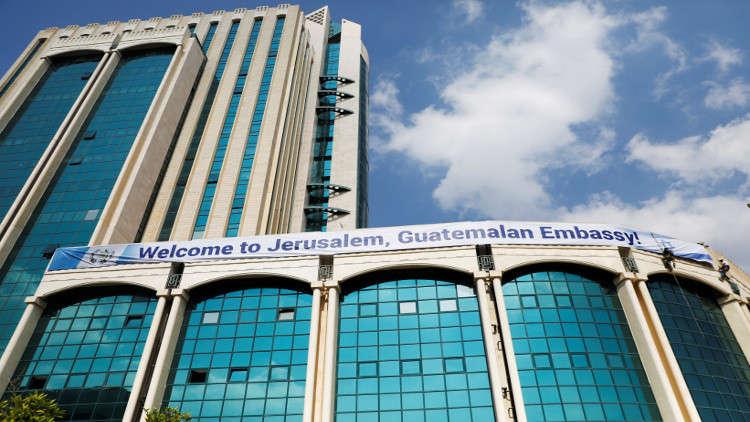 المغرب يتخذ إجراءات ضد غواتيمالا ردا على نقلها سفارتها إلى القدس