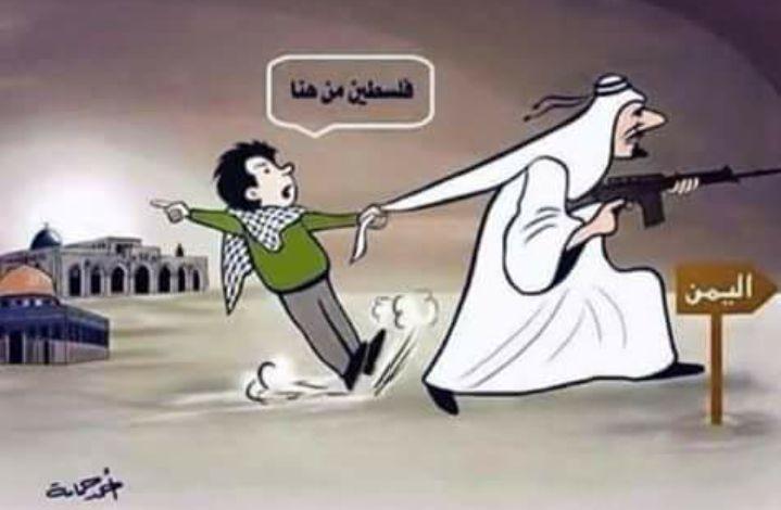 فلسطين أولا..