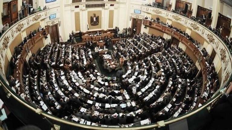 مجلس النواب المصري يقرّ تعديلا وزاريا