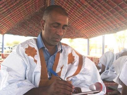 محمد فال حرمة
