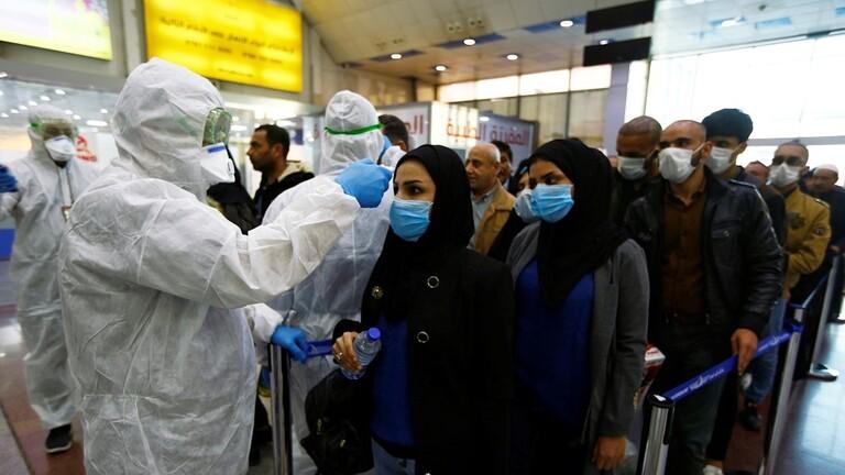 مطار النجف، العراق، 20 فبراير 2020