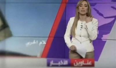 موقف محرج لمذيعة قناة العربيّة (الفيديو)