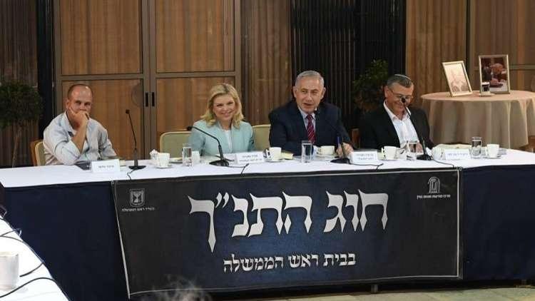 نتنياهو يتحدث عن زوال إسرائيل