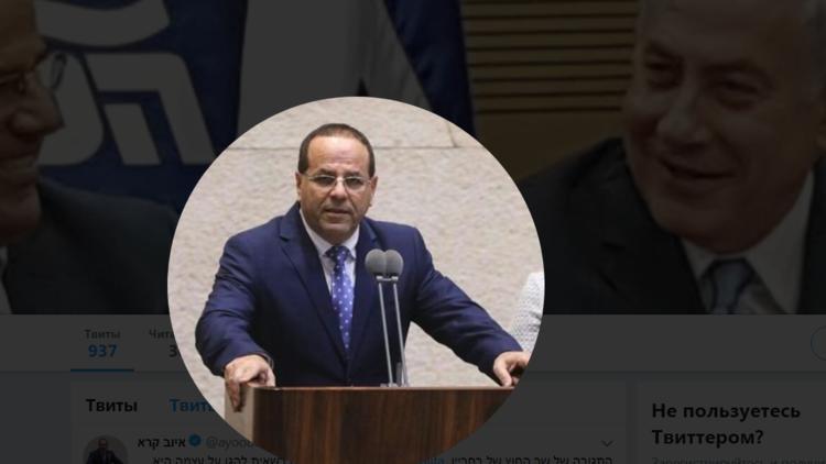 وزير الاتصالات الإسرائيلي، أيوب قرا