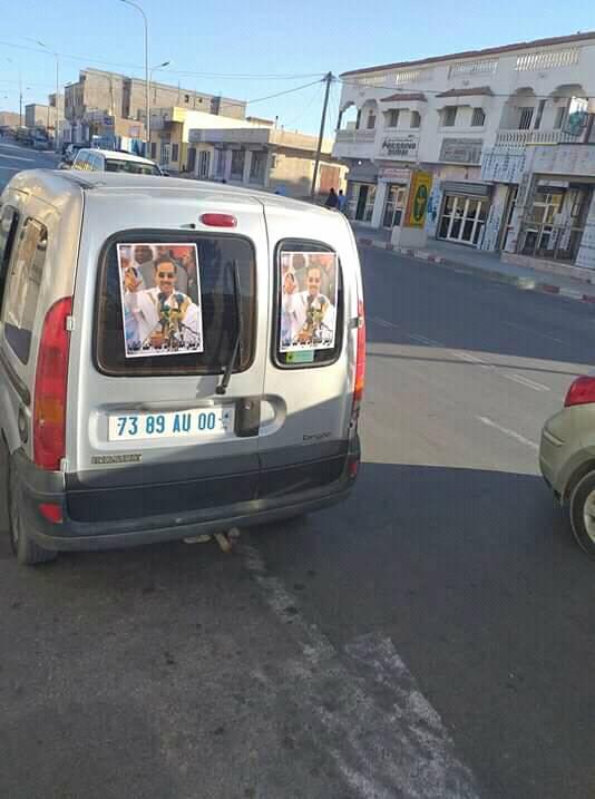 صور مكبرة لود الطايع تحمل وسط العاصمة نواكشوط! (صورة)