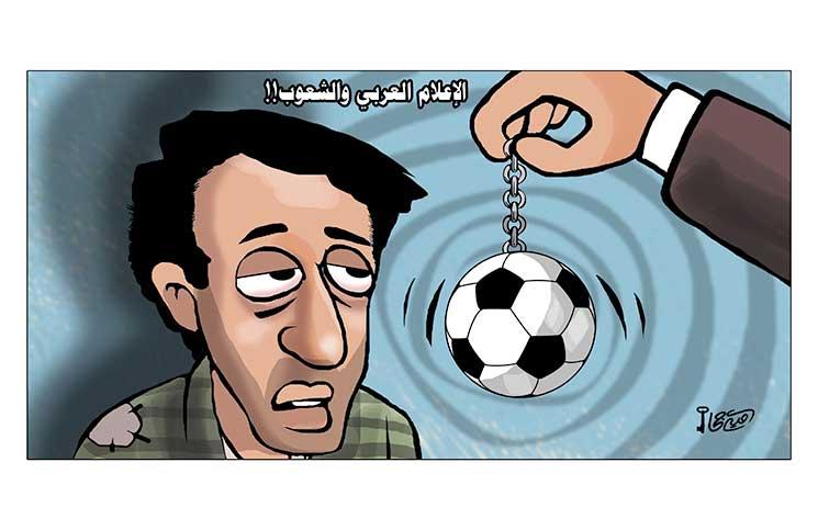 الإعلام العربي والشعوب!
