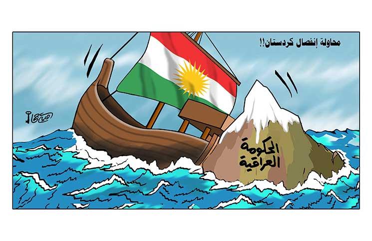 محاولة انفصال كردستان!