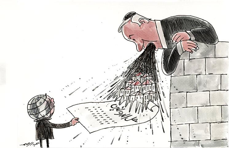 المستوطنات وحل الدولتين