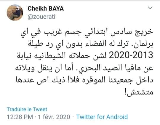 تغريدة الشيخ ولد باي