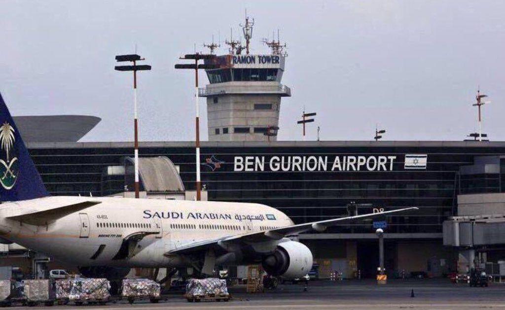 طائرة سعودية جاثمة في مطار إسرائيل ..فبركة أم حقيقة؟ (صورة)