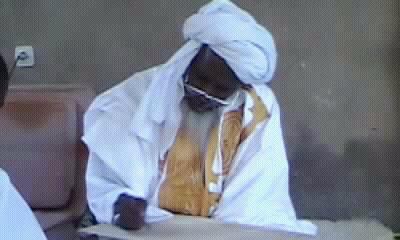 الشيخ باه إسحاق