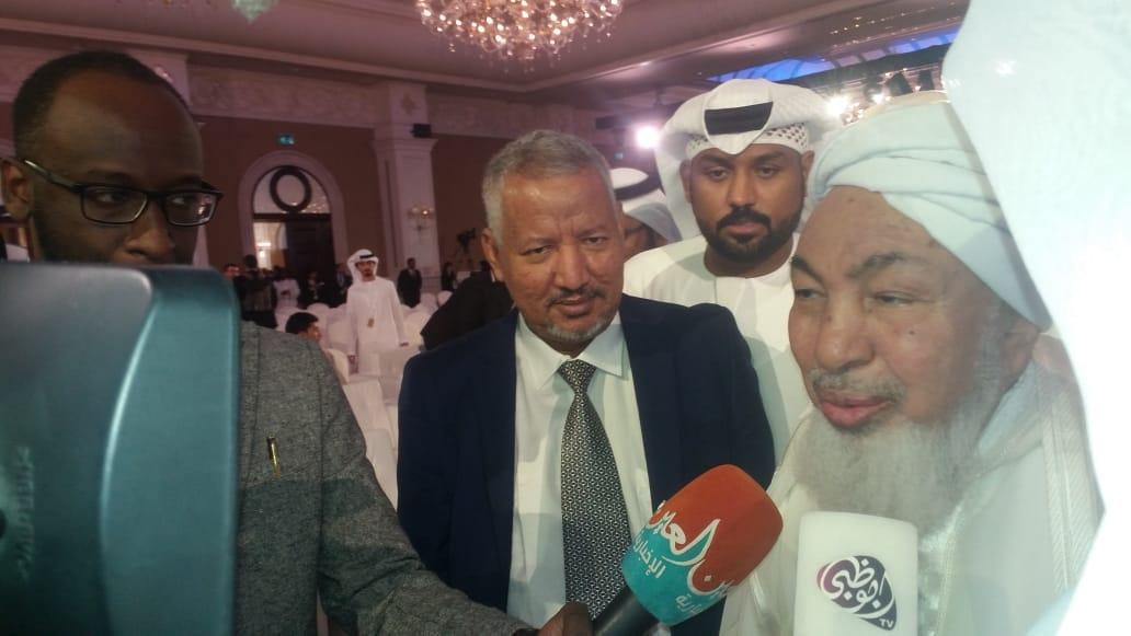 المدير العام للإذاعة صحبة العلامة الشيخ عبد الله بن بيه
