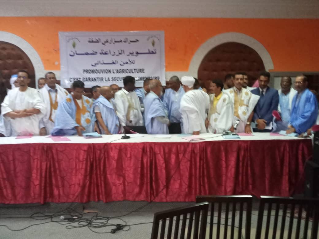 مذكرة تفاهم حول الزراعة في موريتانيا