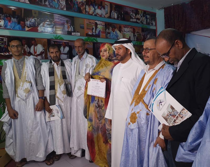 اختتام فعاليات مهرجان نواكشوط للشعر العربي