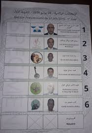 شعارات المرشحين.. قراءة في المضامين (الحلقة الثانية)