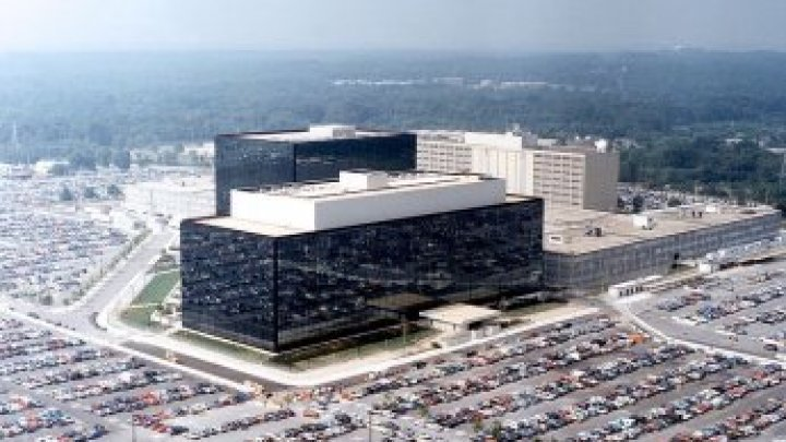 © أ ف ب (أرشيف) | مركز قيادة وكالة الأمن القومي الأمريكية في فورت ميد