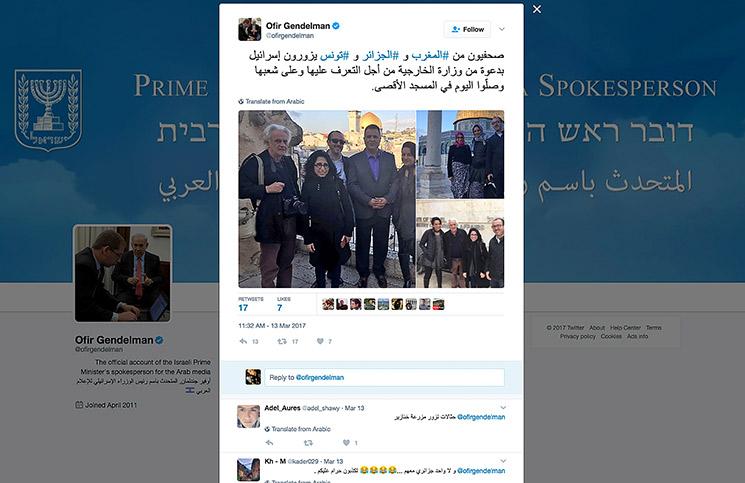 صحافيون من ثلاث دول عربية يُطبّعون مع إسرائيل (صورة)
