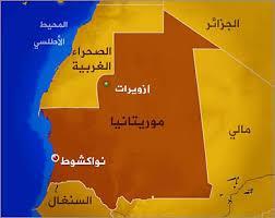 ازويرات: تنظيم ملتقى تشاوري حول معرفة الاسر الاكثر فقرا بولاية تيرس ازمور