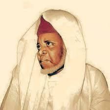 الشيخ ابراهيم انياس