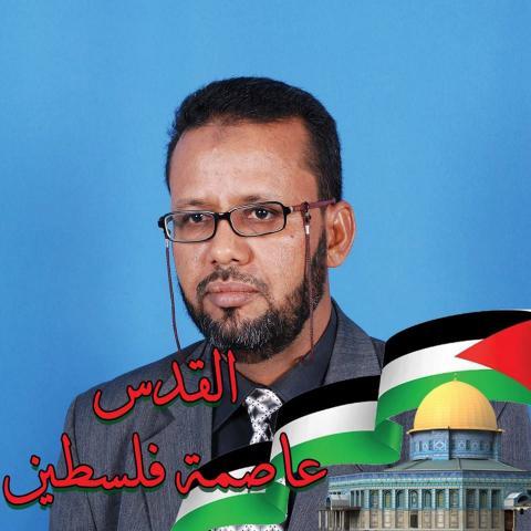 محمد إسحاق الكنتي
