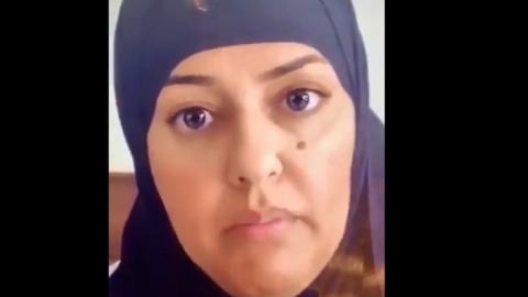 المدونة الكويتية سلوى المطيري