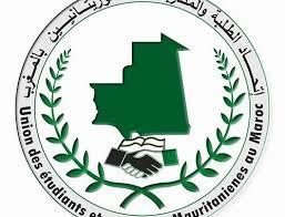 اتحاد الطلبة والمتدربين الموريتانيين بالمغرب