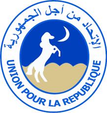 شعار الحزب الحاكم