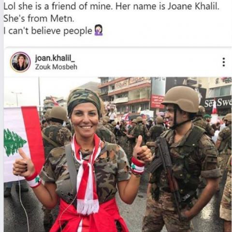 لبنانية التى أثارت صورتها ضجة
