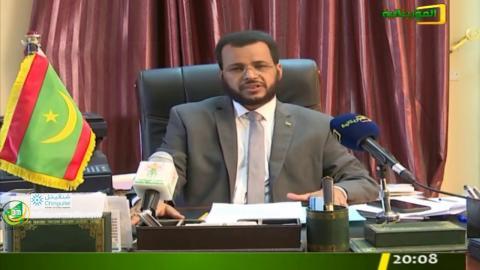 وزير الشؤون الإسلامية والتعليم الأصلي