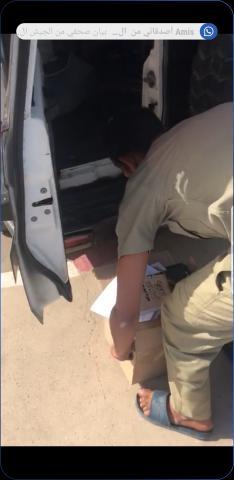 الشرطة تصادر الكتاب
