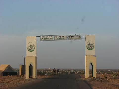 مدخل كيفه عاصمة ولاية لعصابة