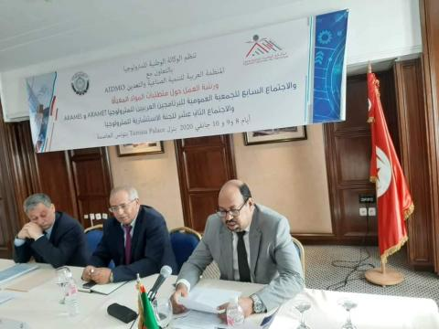 موريتانيا تترأس في تونس اجتماعا عربيا لدقة القياس