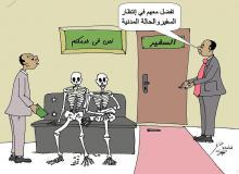 الواقع الدبلوماسي!!