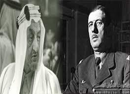 حوار نادر جرى بين الراحلين الملك فيصل والرئيس الفرنسي ديكول